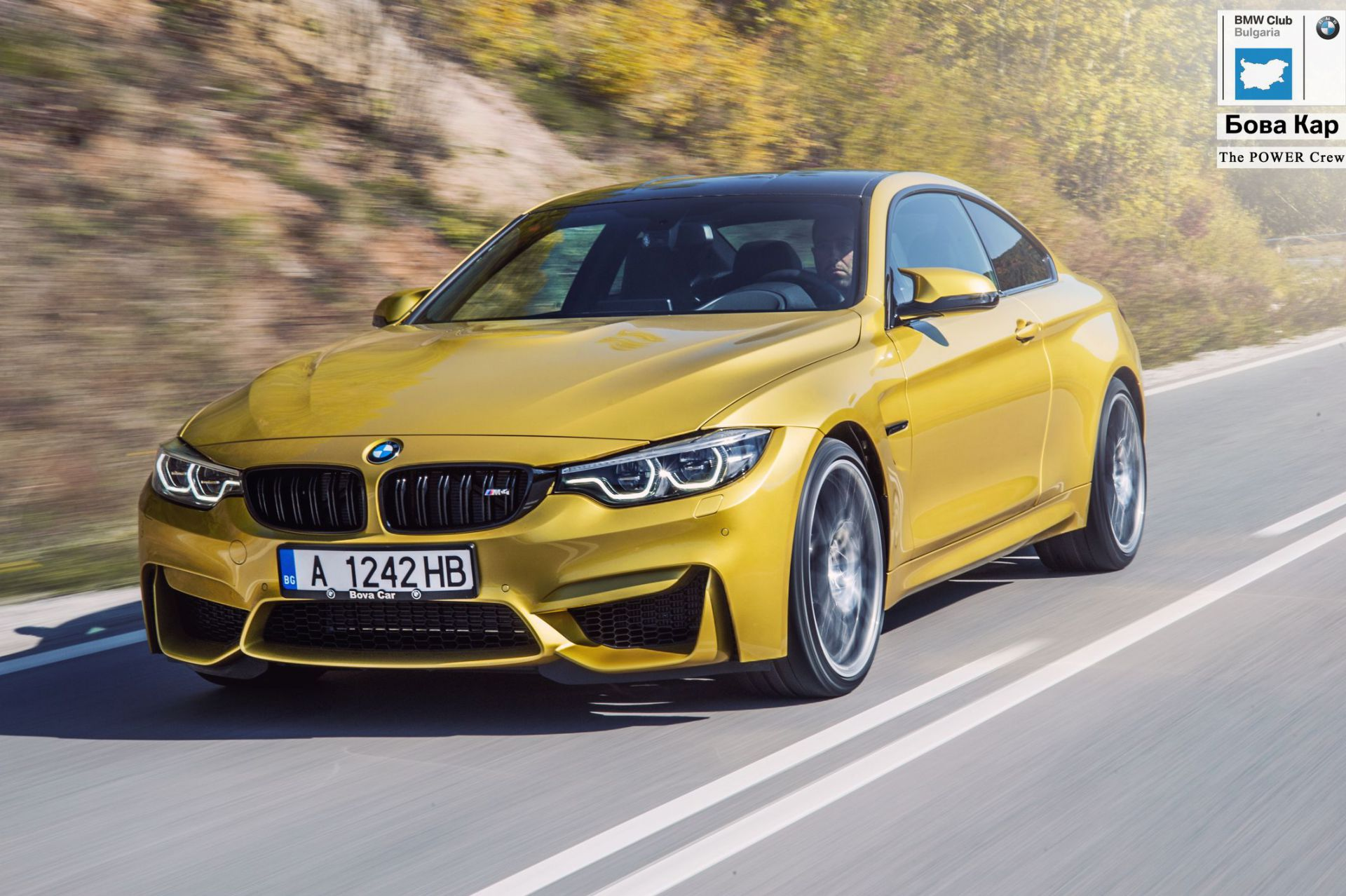 Легенда за страстта! BMW M4 Competition